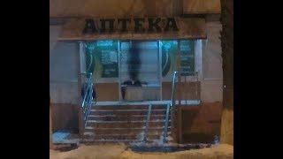 В Кисловодске подожгли аптеку