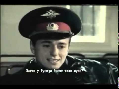 Љубе - Брезе (српски превод)