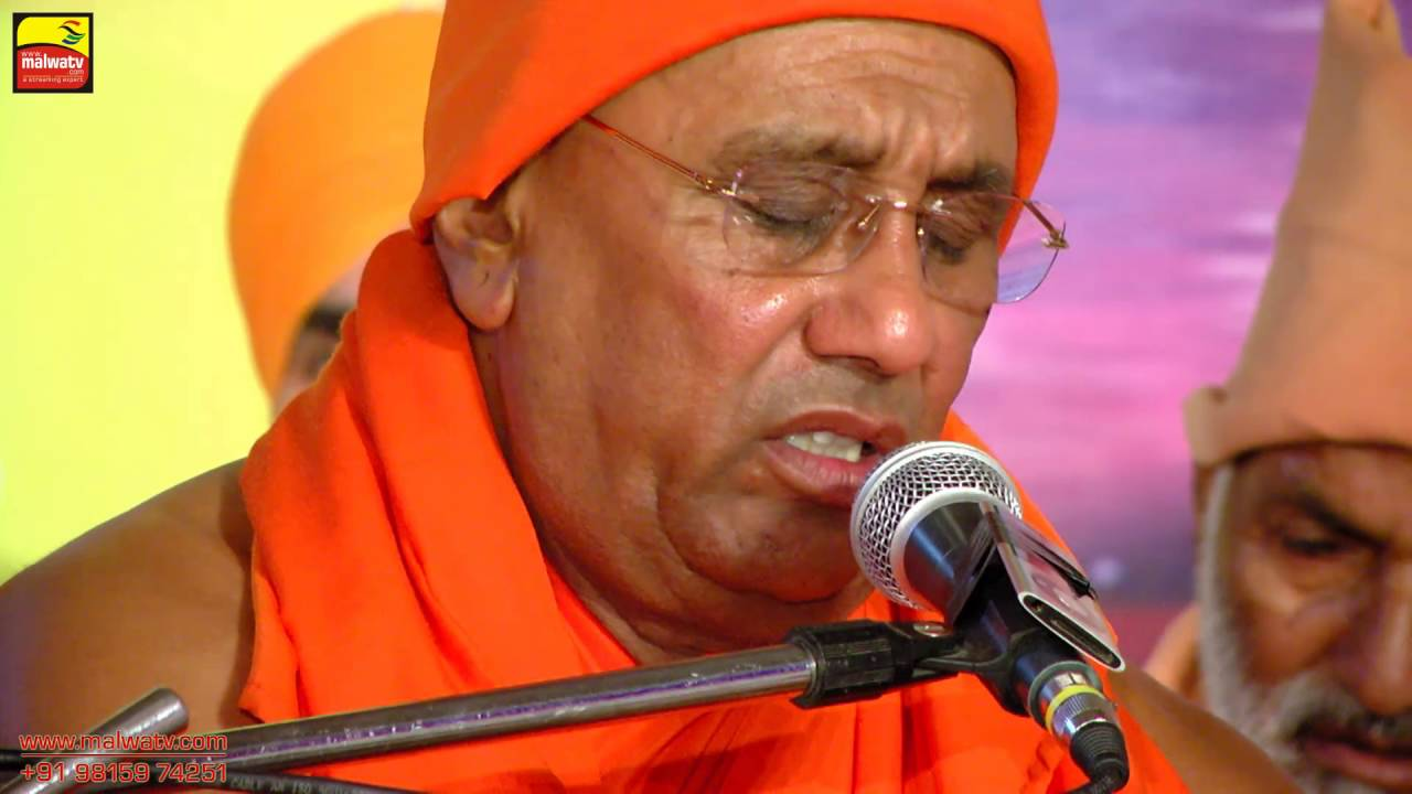 SWAMI SHANKRA NANAD MAHARAJ JI, BHURI WALE | DIWAN JUNE - 2016 | video by BHIND MANAGAT | Part 4th