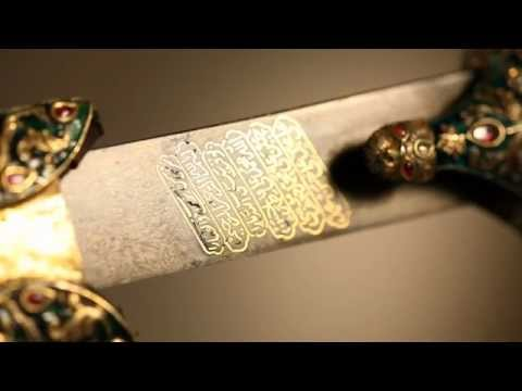 Arts of the Islamic World