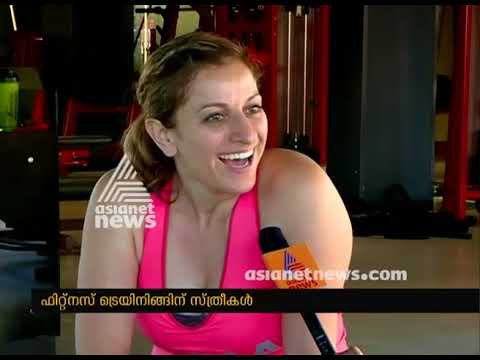 Kez klein Lady fitness trainer in Bangalore | ഫിറ്റ്നസ് ട്രെ