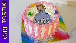 Торт принцесса София без мастики Украшение тортов Кремовые торты