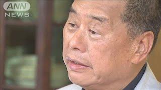 香港紙「リンゴ日報」創業者起訴に中国が正当性主張(2020年12月12日) - YouTube