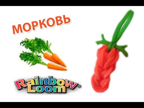 СЕРДЦЕ из резинок на крючке. Фигурки из резинок | Heart Rainbow Loom Hook Only