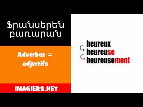 հայերեն - ռուսերեն . Դասընթացի 100 դասեր from YouTube · Duration:  7 hours 43 minutes 16 seconds