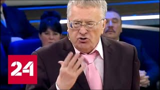 Жириновский рассказал, чем он лучше Путина - Россия 24