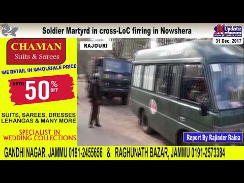 Jammu Kashmir News Round Up 31  Dec  2017