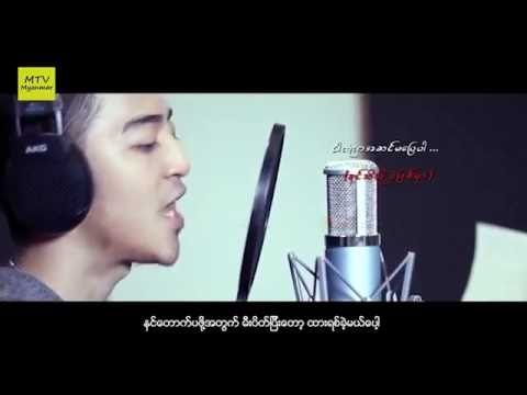 Myanmar New Better Than Me (Official Video) Ye Yint Aung 2016