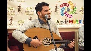 أتحداك تشاهد بدون ماتغني من داخل قلبك مع الفنان | حسين محب . أجمل وأروع جلسة من عرس عمار جعدان 2017©