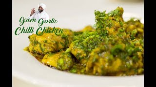Green Garlic Chilli Chicken | Chef Harpal Singh | Party food