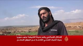 الاحتلال يغمر القنيطرة السورية بمياه الصرف الصحي
