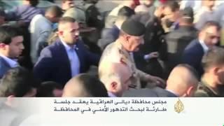 مجلس محافظة ديالى العراقية يبحث التدهور الأمني