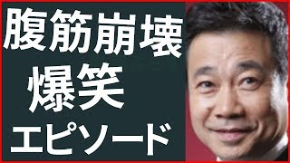 三宅裕司の嫁、言い間違い天然語録【動画ぷらす】 チャンネル登録よろし...