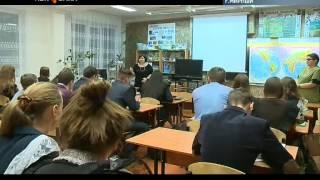Поселке Айхал для десятиклассников был введен вводный урок о предпринимательской деятельности