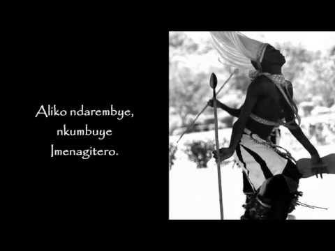 Imenagitero (+lyrics) - Sipriyani Rugamba & Amasimbi n'Amakombe - Rwanda, 1981