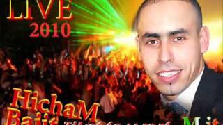 hicham bajit-2010-lhayt mira mira
