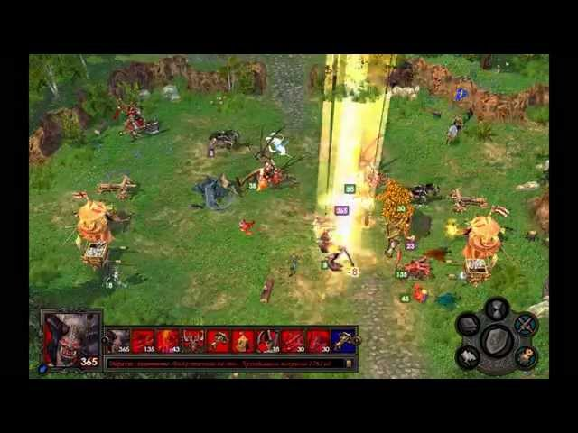 Heroes of Might and Magic 5 (видео)
