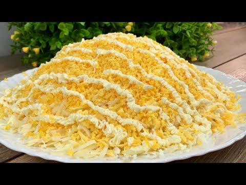 Салат «Сеновал»! Легкий и Очень Вкусный Салат без грамма Мяса!