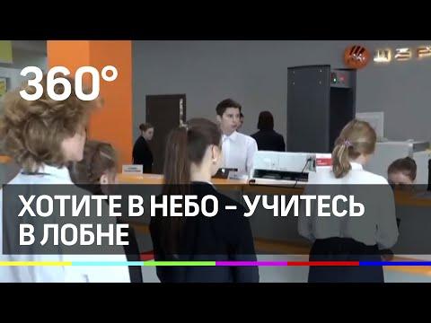 Пистолеты и Хабиб Нурмагомедов: как проходят занятия в колледже «Подмосковье»
