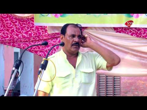 किस्सा राजा हरिशचन्द्र | Mahavir Khatri | धाकड़ रागनी | Nahri Ragni Competition | S M Communication