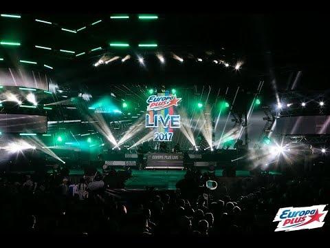 Europa Plus LIVE 2017: MATT NASH!