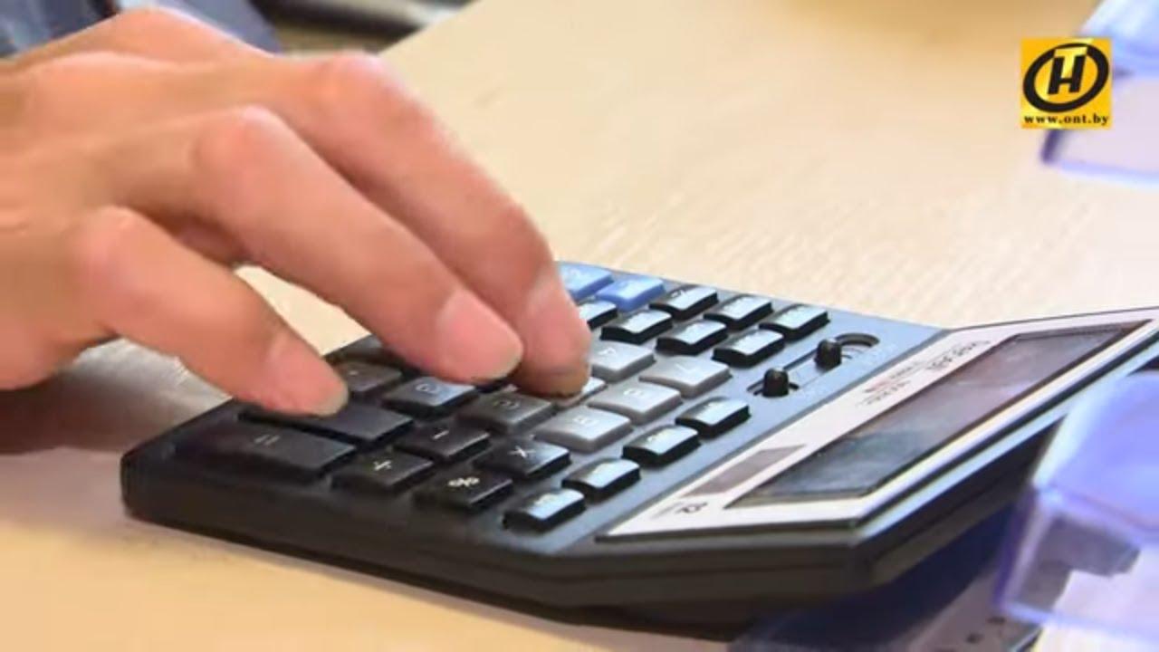 взять кредит на открытие бизнеса с нуля в беларуси банк открытие продолжить заполнение заявки на кредит