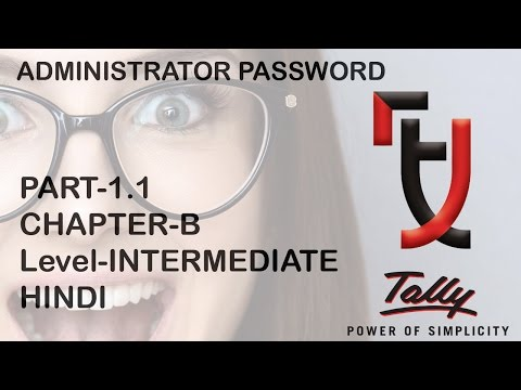 Tally security control ADMINISTRATOR PASSWORD # 1.1