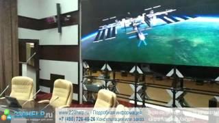 видео конференц связь мегафон