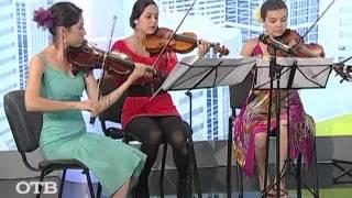 Музыкальная зарядка от музыкантов из Колумбии (12.04.13)