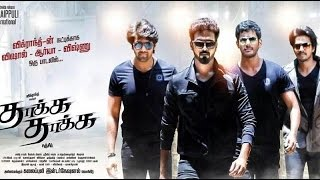 Thakka Thakka Movie Review | Vikranth, Abhinaya, Sanjeev