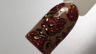 Осень-зима 2016-2017 ! Осенний дизайн ногтей гель-лаком. Совместно с NailArt Alevtinochka