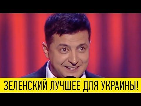 Порошенко агент Кремля,