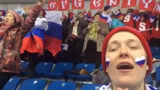 Как российские фанаты 'взорвали' ледовую арену на фигурном катании
