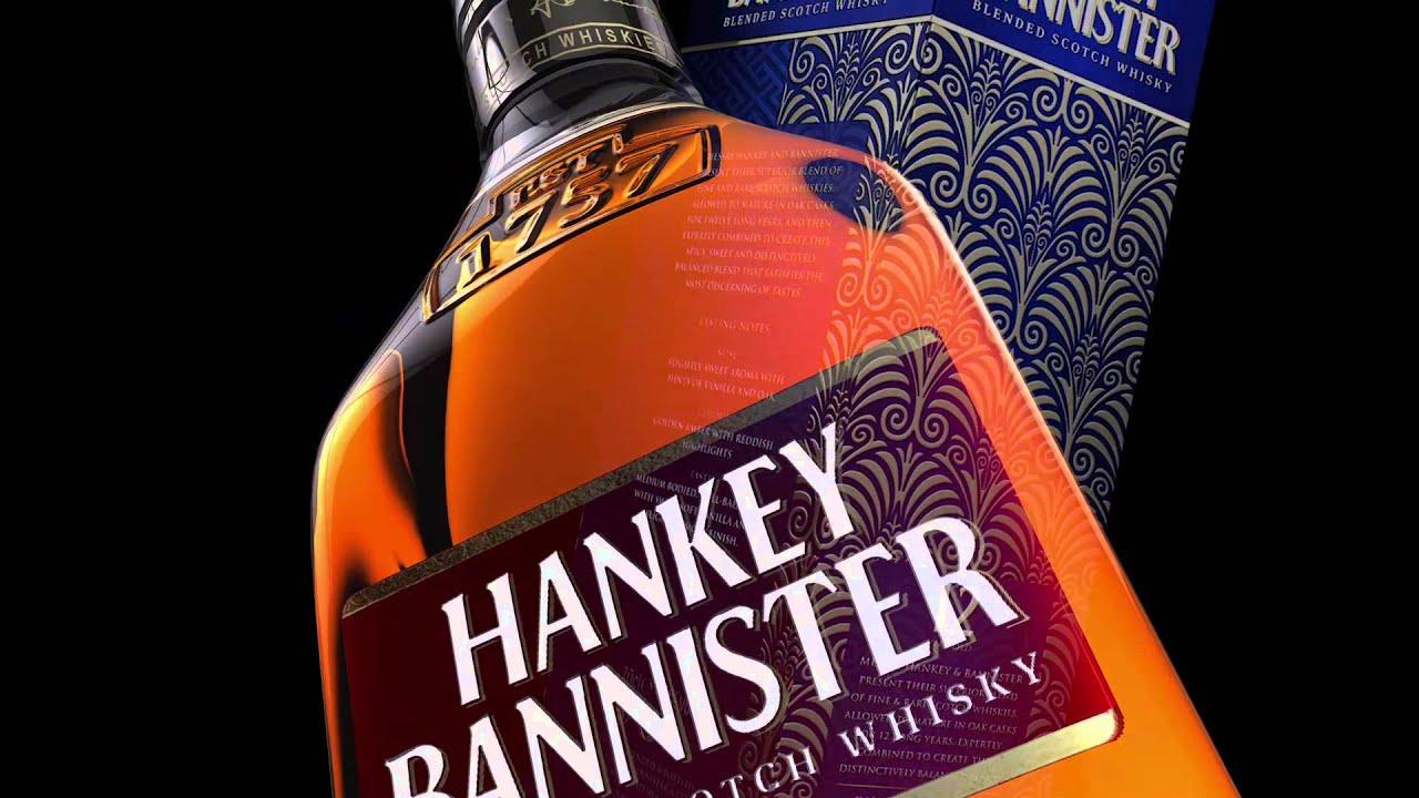 Виски Hankey Bannister (Ханки Баннистер) 1л. Уникальное предложение!