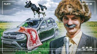 удачный манёвр серия 1. рено дастер.avi
