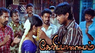 Goripalayam | Goripalayam movie scenes | Harish sacrifices swasika to Raghuvannan | Emotional scene