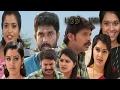 Saravanan Meenakshi Serial – 04-02-2017 – Episode 1368 Vijaay Tv – மூன்றாவதாய் வந்த ராதிகா மருமகள். video