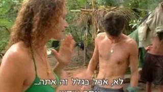 hisardot israeli survivor ep 10 w eng sub 2 6