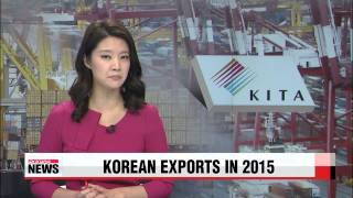 ARIRANG NEWS 20:00 Six-party talks can resume if N. Korea shows sincerity about denuclearization