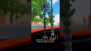 الله الي ساق رزق من ورا كل الخلايق