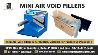 mini air compressor for e commerce online packaging air cushion pillow machine