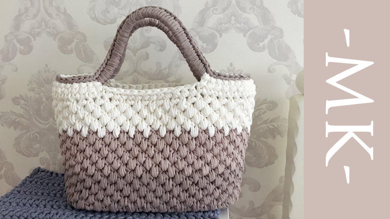 сумка крючком из трикотажной пряжи How Crochet A Bag Youtube