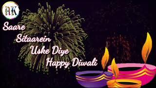 diwali-special-mere-tumhare-sab-ke-liye-happy-diwali-song