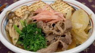 Sukiyaki-style Niku Dofu (simmered Beef And Tofu Recipe) 肉豆腐 作り方レシピ