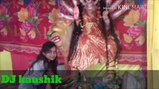 Chand Chupa Badal Mein Khatarnak dj video MP4