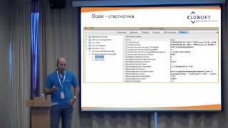 Владимир Красильщик — Java-mapping для прагматичных программистов