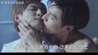 Video 双程 In Fiction(a round trip to love) download MP3, 3GP, MP4, WEBM, AVI, FLV Mei 2018