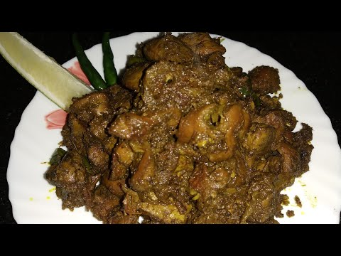 The Very Tasty Masala Chicken Liver And Gizzard Fry