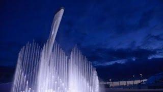 Сочи 2015. Олимпийский парк. Поющие фонтаны