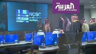 تعرف على مهام مركز الأمن الإلكتروني في #السعودية